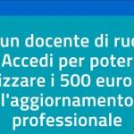 Carta docente aggiornamento, Giuliani: rimarrà in vita con modifiche, a settembre altri 500 euro